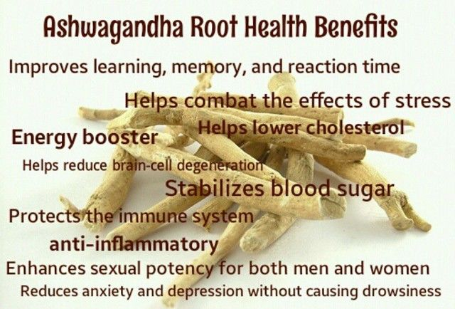 health benefits of ashwagandha